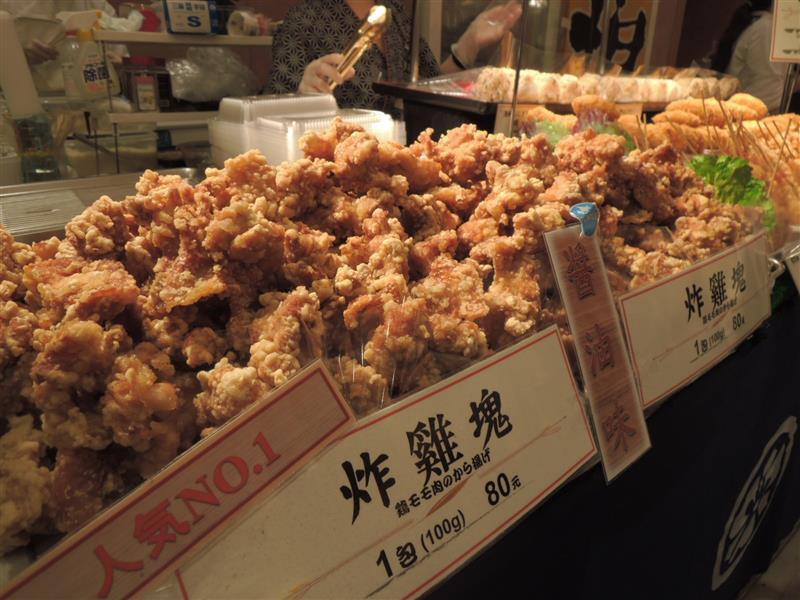 sogo 北海道美食展043.jpg