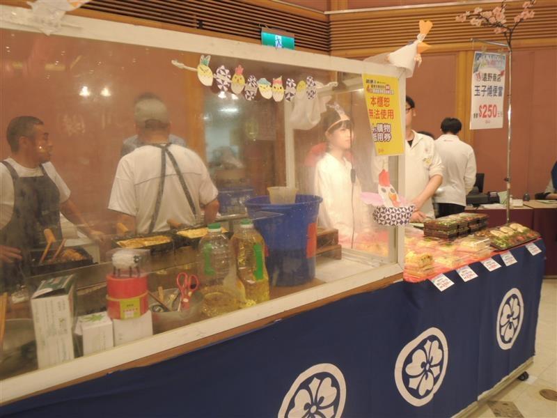 sogo 北海道美食展046.jpg