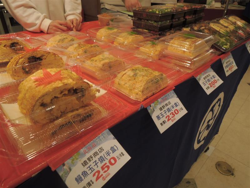 sogo 北海道美食展047.jpg