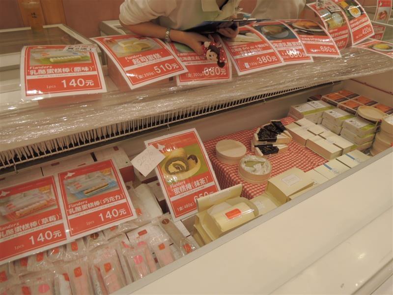 sogo 北海道美食展053.jpg