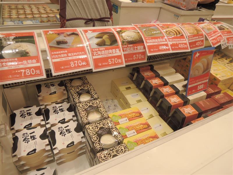 sogo 北海道美食展055.jpg