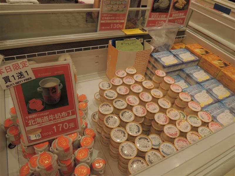 sogo 北海道美食展058.jpg