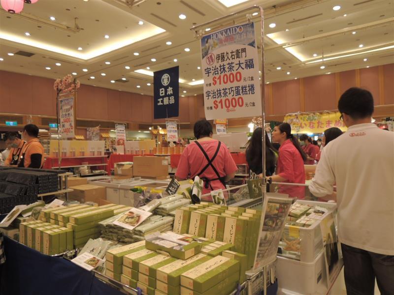 sogo 北海道美食展061.jpg