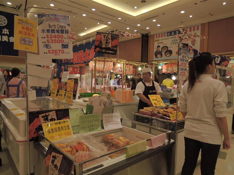 sogo 北海道美食展062.jpg