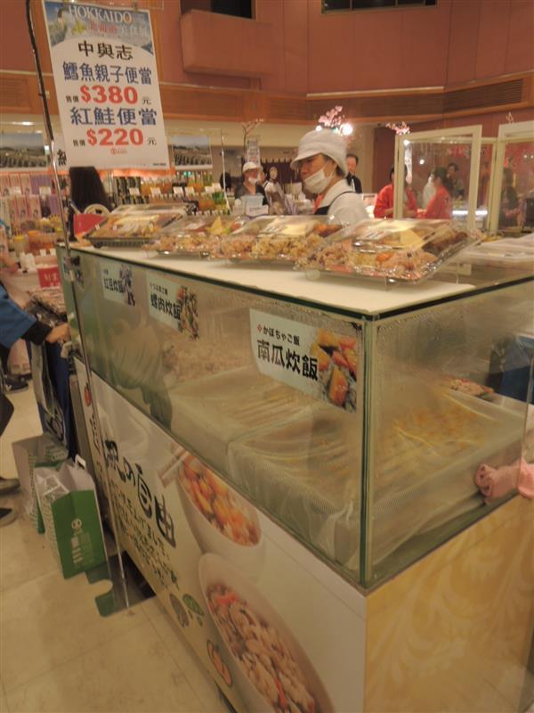 sogo 北海道美食展063.jpg