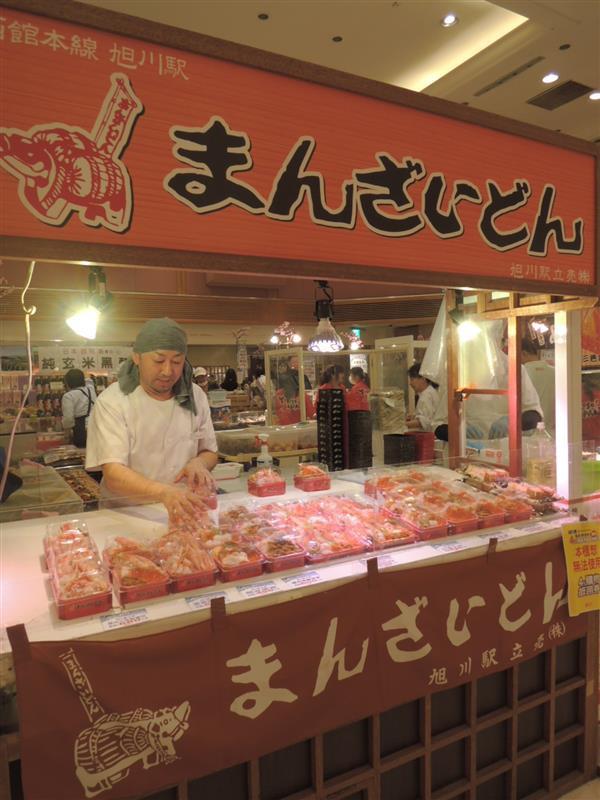 sogo 北海道美食展064.jpg