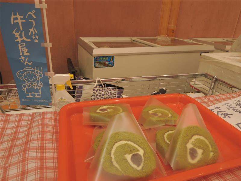 sogo 北海道美食展068.jpg