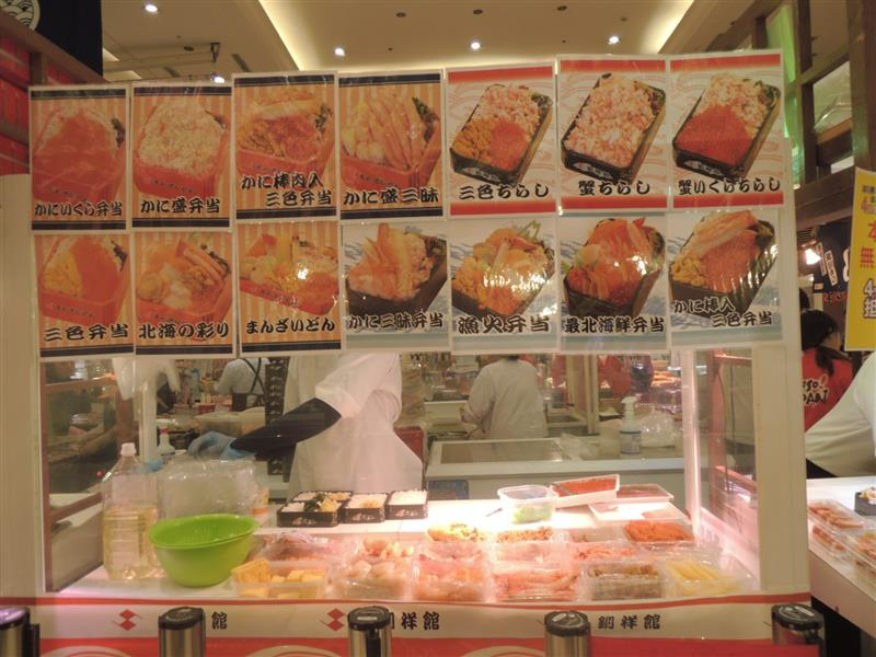 sogo 北海道美食展065.jpg