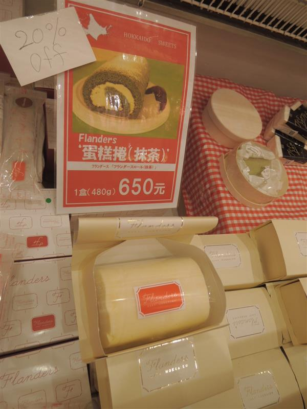 sogo 北海道美食展070.jpg