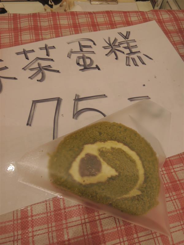sogo 北海道美食展069.jpg