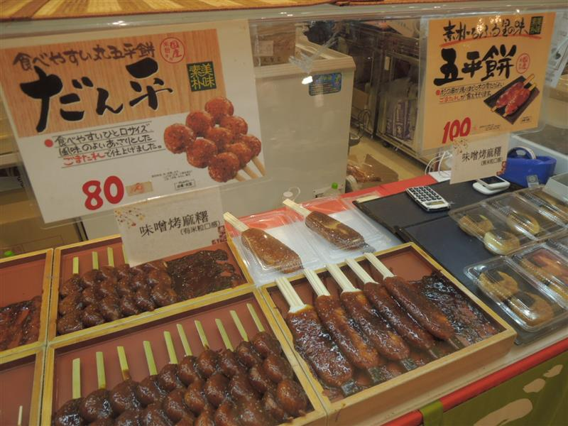 sogo 北海道美食展075.jpg