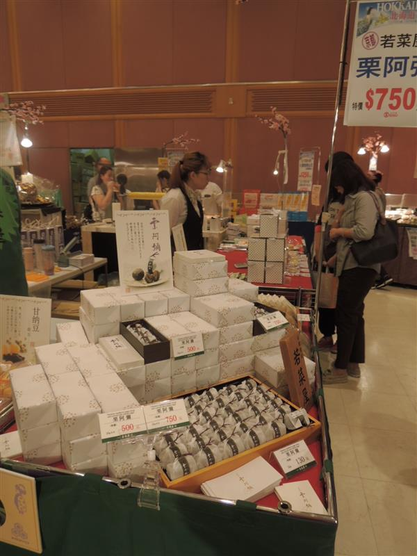 sogo 北海道美食展076.jpg