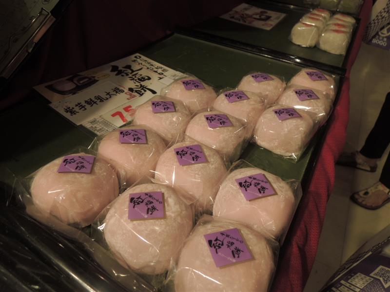 sogo 北海道美食展073.jpg