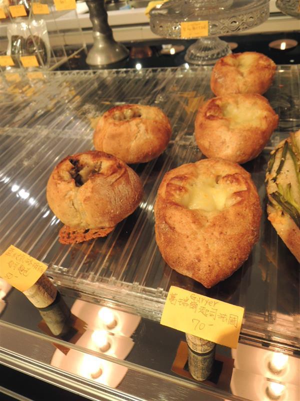 雨人麵包餐館010.jpg