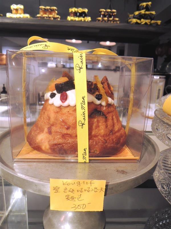 雨人麵包餐館016.jpg