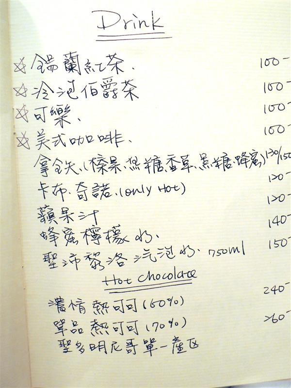 雨人麵包餐館025.jpg