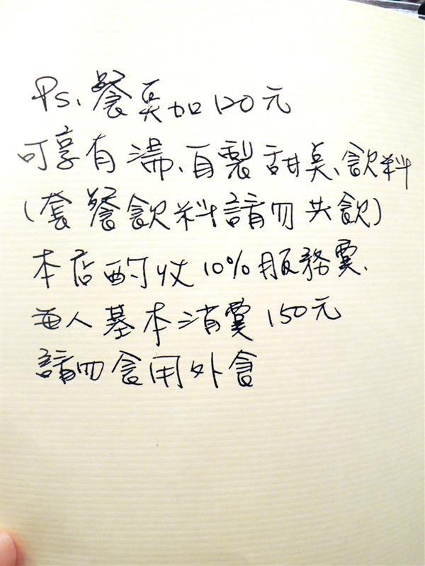 雨人麵包餐館018.jpg