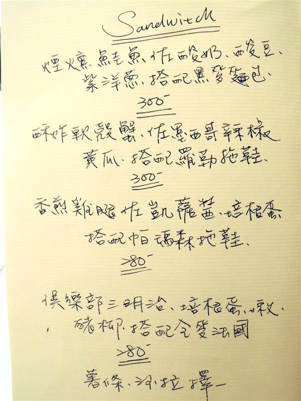 雨人麵包餐館022.jpg