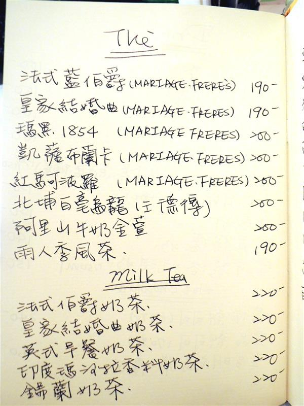 雨人麵包餐館026.jpg