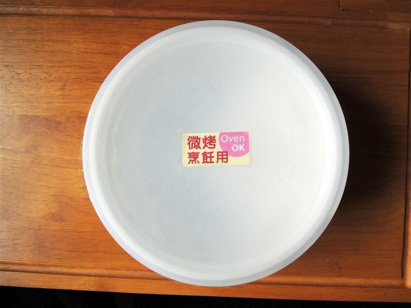 HOLA 調理烘培017.jpg