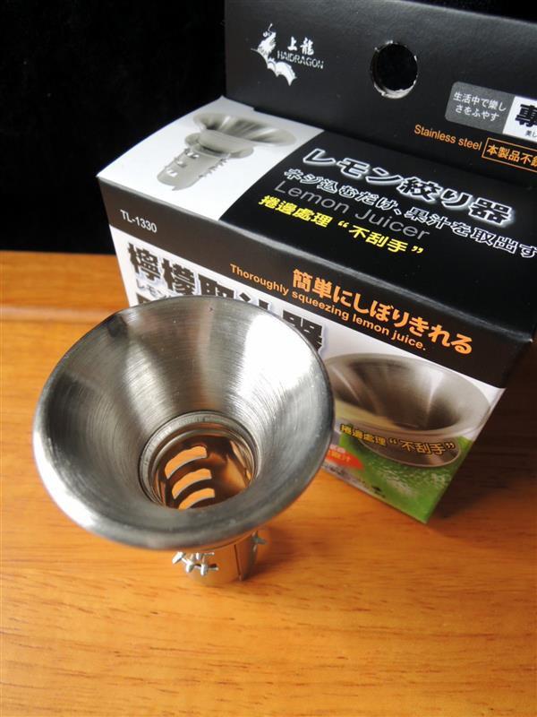 HOLA 調理烘培036.jpg