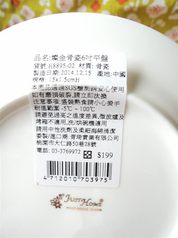 HOLA 刀叉筷匙022.jpg
