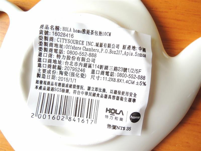 HOLA 刀叉筷匙048.jpg