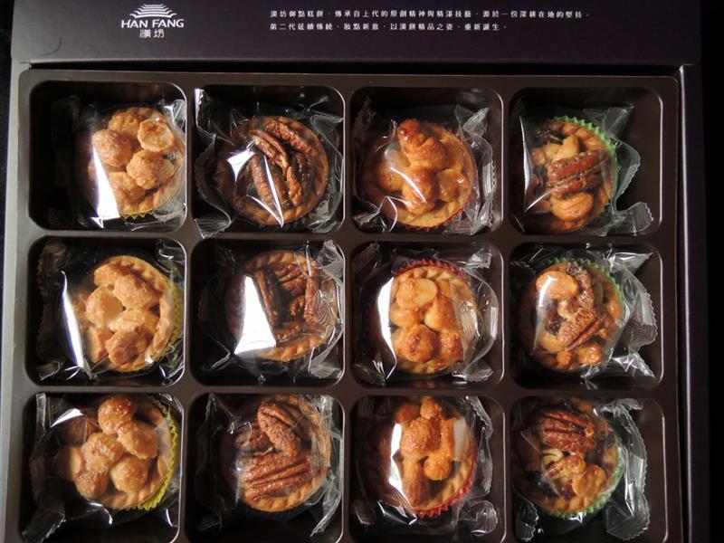 漢坊餅藝 綜合堅果塔003.jpg