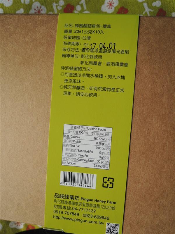 DSCN7751.JPG