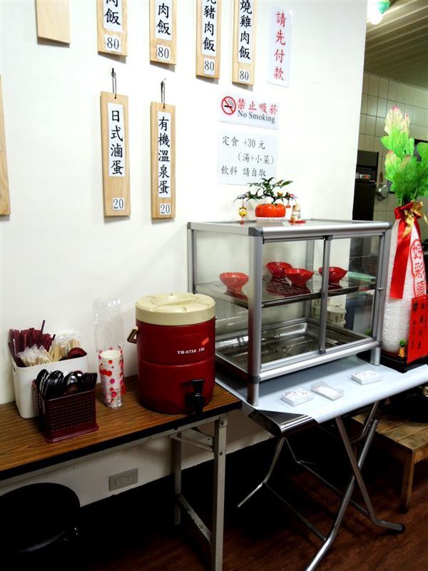 榮幸日式食堂017.jpg