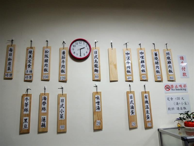 榮幸日式食堂016.jpg