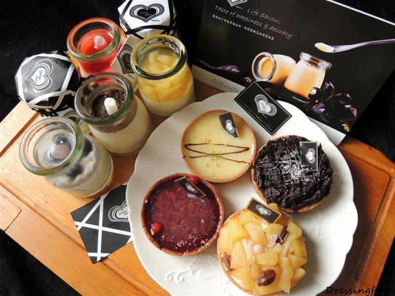 西菲斯法式精品甜點 (40).jpg