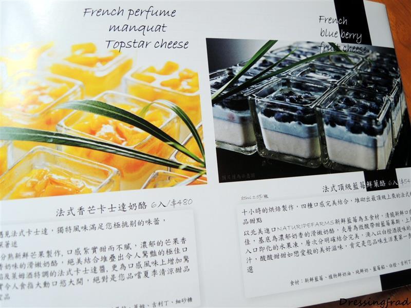 西菲斯法式精品甜點 (80).jpg