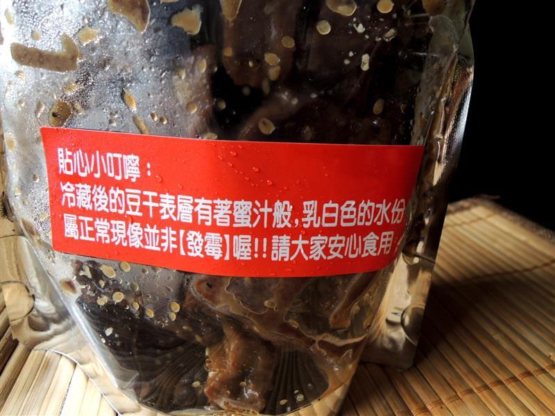 宏國極品特製豆干003.jpg