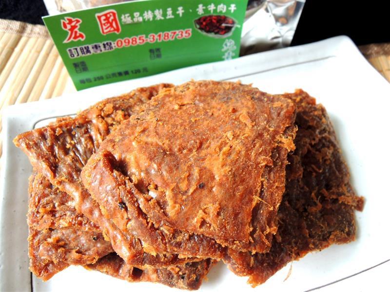 宏國極品特製豆干011.jpg