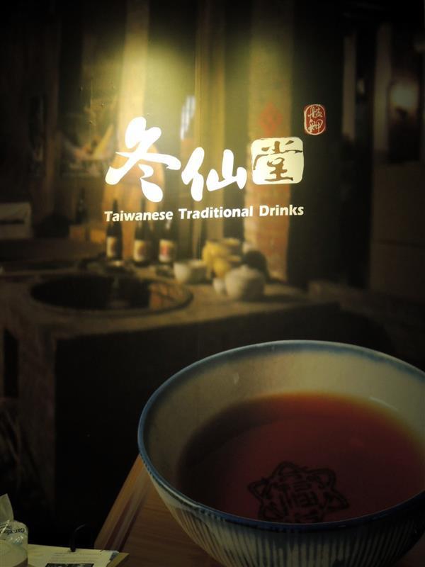 冬仙堂 (24).jpg