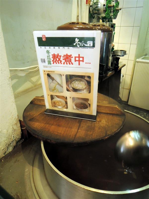 冬仙堂 (16).jpg