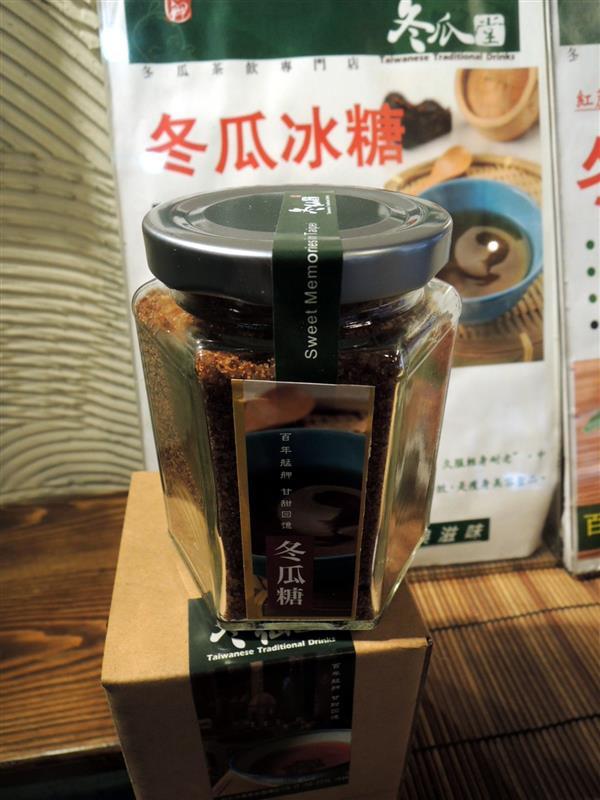 冬仙堂 (6).jpg