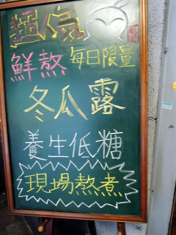冬仙堂 (2).jpg