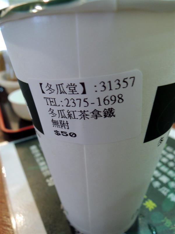 冬仙堂 (35).jpg