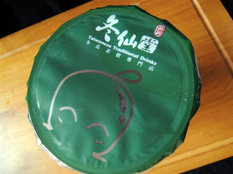 冬仙堂 (28).jpg