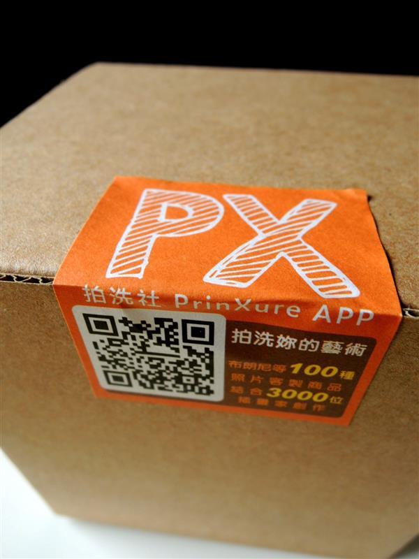 PrinXure001.jpg