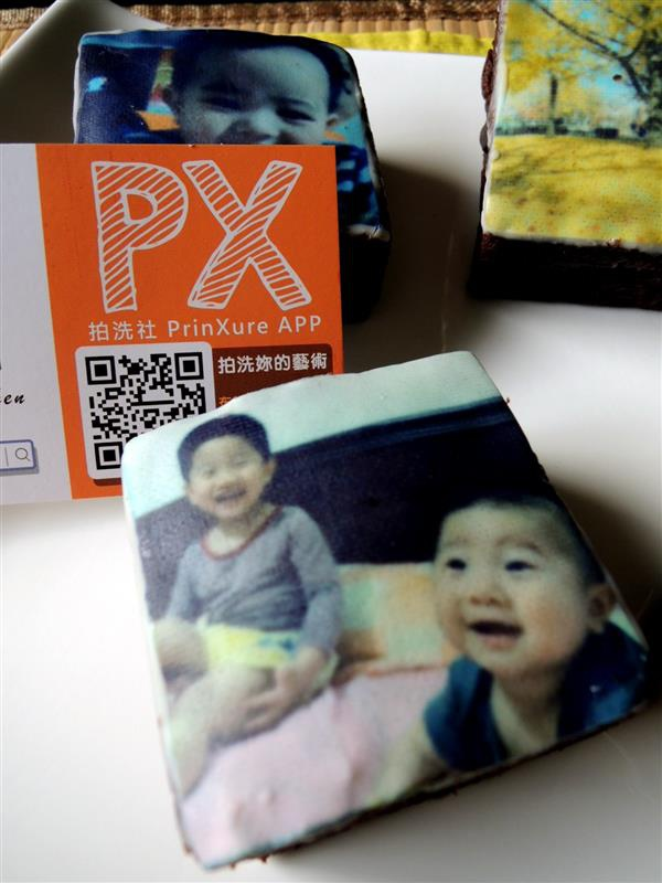 PrinXure009.jpg