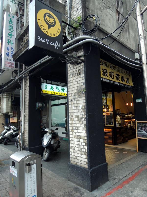 iHERE當地小茶館001.jpg