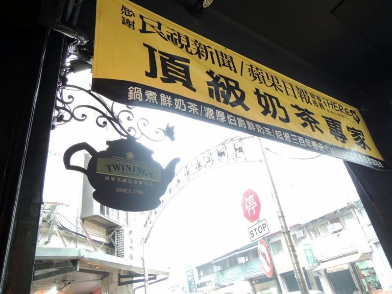 iHERE當地小茶館004.jpg