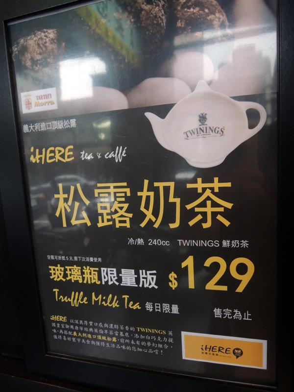 iHERE當地小茶館018.jpg