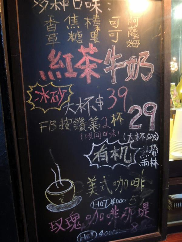 iHERE當地小茶館047.jpg