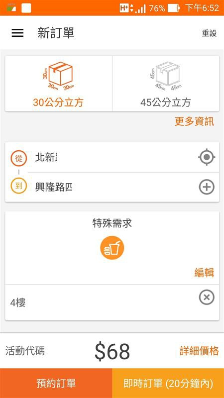 Screenshot_2015-05-12-18-52-22.jpg