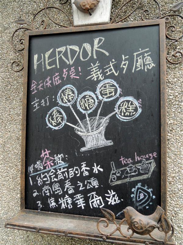 HERDOR Tea House089.jpg