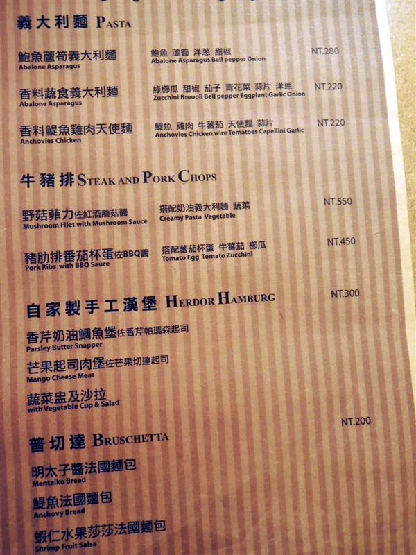 HERDOR Tea House015.jpg